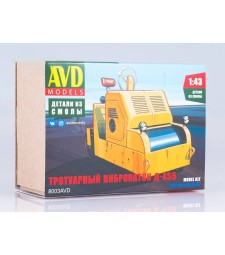 Asphalt Roller D-455 - Die-cast Model Kit