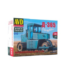 D-365 asphalt roller with rubber tires - Die-cast Model Kit