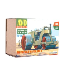 Asphalt Roller MK-5 - Die-cast Model Kit