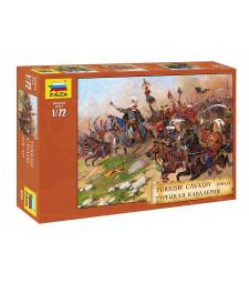 1:72 Turkish CavalryXVII A.D.