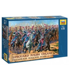 1:72 Полски улани 1809-1815 (Lifeguard Polish uhlans 1809-1815) - 18 фигури
