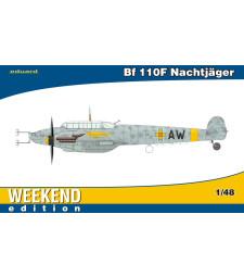 1:48 Румънски изтребител Bf 110F Nachtjäger