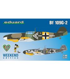 1:48 Германски изтребител Месершмит Bf 109G-2