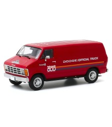 1987 Dodge Ram B150 Van 71st Annual Indianapolis 500 Mile Race Official Truck