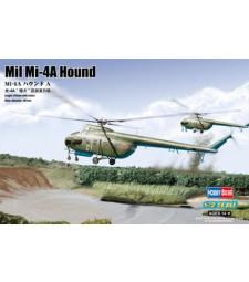 1:72 Съветски многоцелеви вертолет Мил Ми-4 Хрътка А (Mil Mi-4 Hound A)