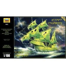 """1:100 Пиратски призрачен кораб """"Летящият холандец"""""""