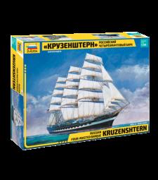 "1:200 Германска барка ""Крузенщерн"" (KRUSENSTERN SAILINGSHIP)"