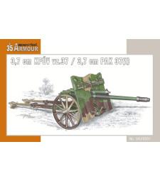 1:35 Чехословашко оръдие 3.7 cm KPUV vz.37 / 3.7 cm PAK 37(t)
