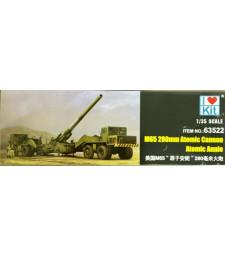 1:35 Американско атомно оръдие M65 280mm (Atomic Cannon Atomic Annie)