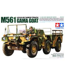 1:35 Американски военен автомобил 6x6 M561 Gamma Goat - 1 фигура