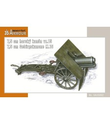 1:35 Оръдие 7.5 cm mounted cannon vz.15 / 7.5 cm Gebirgs Kanone M.15