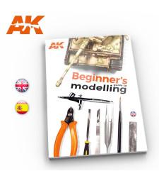 AK251 Ръководство за начинаещи моделисти (на английски език) Beginner's Guide to Modelling