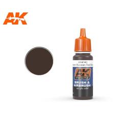AK4143 Red Brown - Акрилна боя от синя серия (17 ml)