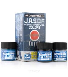 CS-665 J.A.S.D.F. Oceanic Camouflage Color Set (3 x 10ml)
