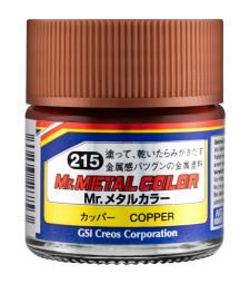 MC-215 Mr. Metal Color - Copper  (10ml)