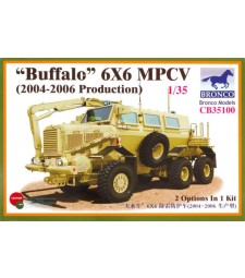 1:35 Бронирана инженерна транспортна машина Buffalo MPCV
