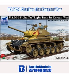 1:35 Лек танк на САЩ 'Chaffee' In Korean War