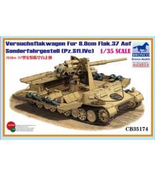 1:35 Самоходно зенитно оръдие на база Pz. IV Versuchsflakwagen 8.8cm Flak 37