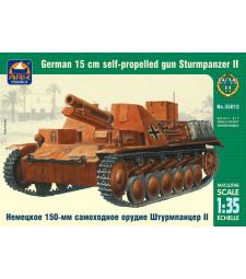 1:35  Германска самоходна артилерийска установка Sturmpanzer II German 15 cm