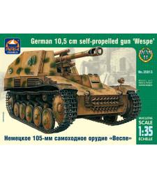 "1:35 Германско самоходно оръдие 10.5 cm ""Веспе"" (""Wespe"" German 10.5 cm self-propelled gun)"