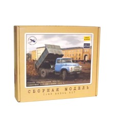 ZIL-MMZ-4502 dumper truck - Die-cast Model Kit