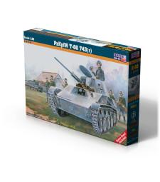 1:35 Германски танк PzKpfW T-60 743(r)