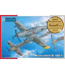 1:72 Основен изтребител на Луфтвафе Messerschmitt Bf 109E-4