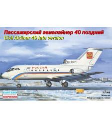 """1:144 Съветски пътнически самолет Яковлев Як-40К (Yak-40K) Специализиран авиоотряд """"Россия"""""""
