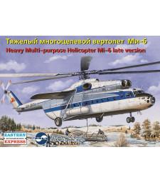 1:144 Руски тежък мноцелеви вертолет Мил Ми-6 /Mil Mi-6 Late/ (късна версия) Аерофлот