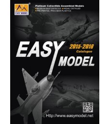 Каталог EasyModel 2016-2017