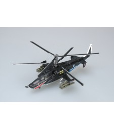 "1:72 Руски хеликоптер Russian Air Force Ka-50, No.22 ""Black shark"""