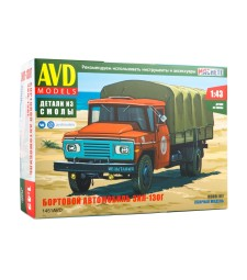 ZIL-130G flatbed with tent, prototype - Die-cast Model Kit