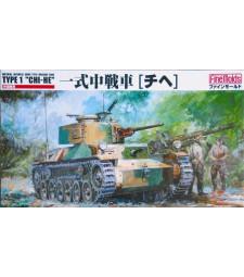 """1:35 Японски среден танк IJA Type1 """"Chi-He"""""""