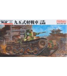 """1:35 Японски лек танк IJA Type95  """"Ha-Go"""" Manchuria"""