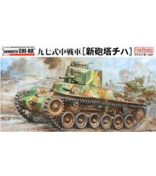 "1:35 Японски среден танк Type 97 ""New Turret"" SHINHOTO CHI-HA"