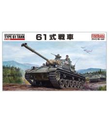 1:35 Японски танк Type 61