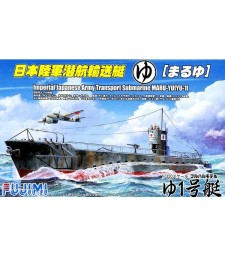1:700 Японска подводница  YU-1 (Special Sea Way Series JAPANESE ARMY Submarine YU-1)