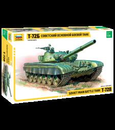 1:35 Руски основен боен танк Т-72Б (T-72B)