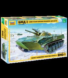 1:35 Руски бронетранспортьор БМД-1 (BMD-1)