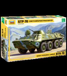 1:35 Съветска бойна машина BTR-70