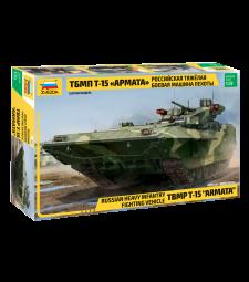 """1:35 Руска бойна машината на пехотата BMP T-15 """"Армата"""""""