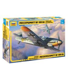 1:48 Германски изтребител Месершмит БФ-109 Г6 (MESSERSCHMITT BF-109 G6)