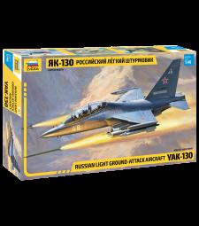 1:48 Руски лек изтребител Як-130 (YAK - 130)