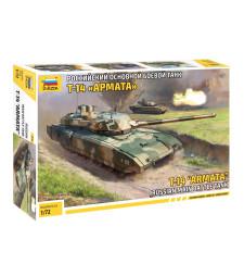 1:72 Руски основен боен танк T-14 Armata