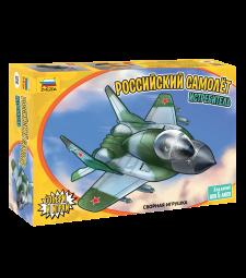 Детски сглобяем модел на руски самолет