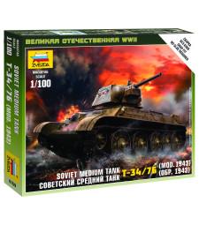 1:100 Съветски среден танк T-34-76 mod.1942 - сглобка без лепило