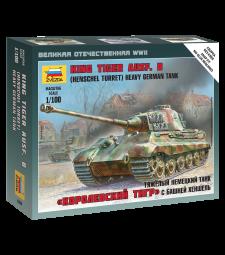 1:100 Германски танк PZ.VI KINGTIGER с купола HENSCHEL - сглобка без лепило