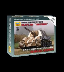 1:100 Германски танков унищожител Ягтигър 186 (Sonderkraftfahrzeug 186 JAGDTIGER) - сглобка без лепило