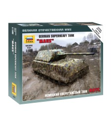 1:100 Германски танк Маус (GERMAN TANK MAUS) - сглобка без лепило