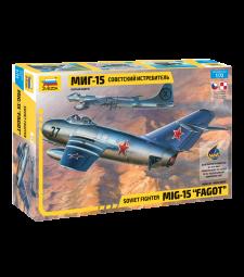 """1:72 Съветски изтребител MIG-15 """"FAGOT"""""""